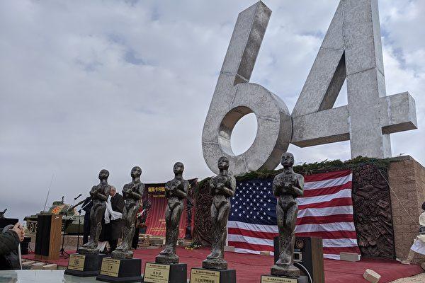 2020年人權奧斯卡在加州頒獎