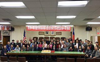 侨务委员会副委员长吕元荣拜访台湾会馆