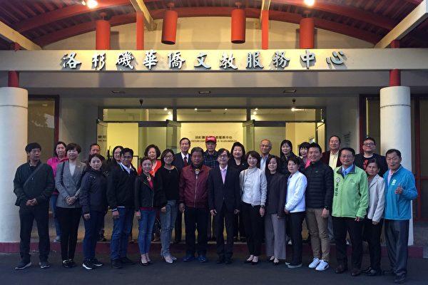 台南市议会参访团拜会洛侨中心