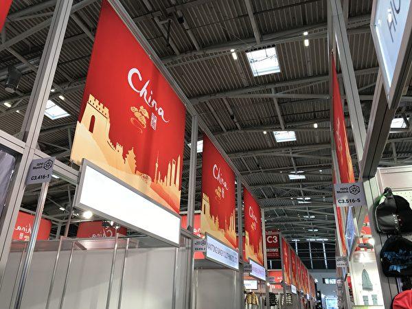 2020年慕尼黑國際體育用品展會(ISPO)在中共肺炎的陰影下舉辦。這個展位是武漢展商,一直空著,估計封城後沒能出國。(黃芩/大紀元)