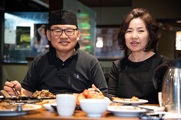 圖:江南韓餐館喬遷高貴林,曾經多數獲獎,主廚希望越做越好。(童宇/大紀元)