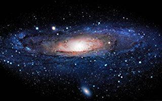 银河中心怪现象或是新型黑洞证据