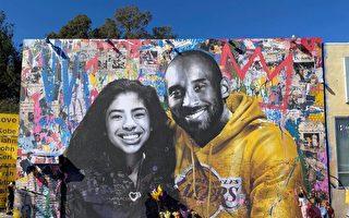 洛城街頭紀念科比壁畫成新景點