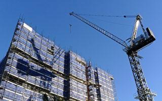 新州出台楼花合同新规 加强保护买方权益