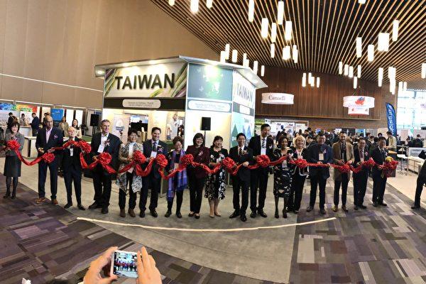 图:台湾再次参加温哥华的全球永续环境展,以国家馆形式抢占北美商机。(王美琴拍摄)