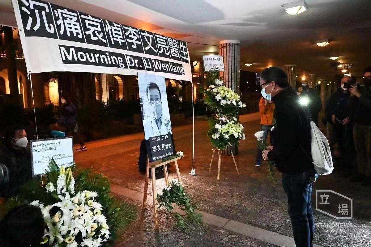 被稱為武漢疫情「吹哨人」的李文亮醫生,2月6日晚被病毒奪走了生命。讓廣大民眾不勝唏噓!(受訪者提供)