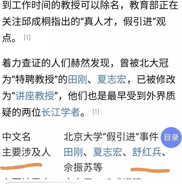 (網絡截圖)2