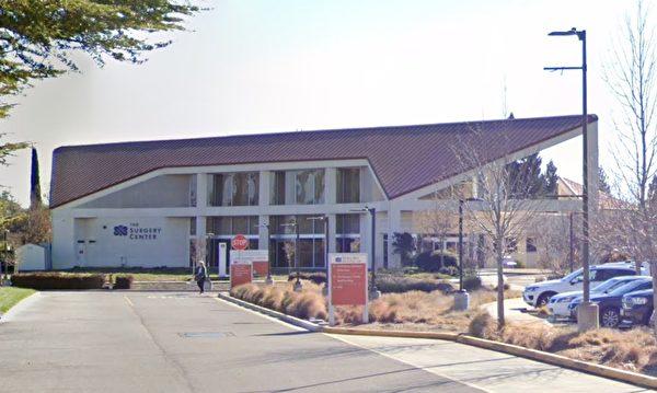 北加州索拉諾縣北灣瓦卡谷醫院(NorthBay VacaValley Hospital)近日發現了一名感染中共病毒的確診病例。(谷歌街景截圖)