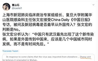 张文宏否定疫情源地非中国 被指打脸钟南山