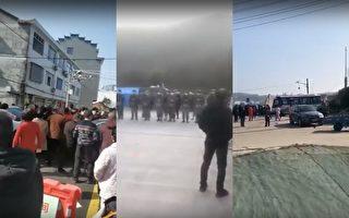 温州封城首日爆冲突 武警出动镇压