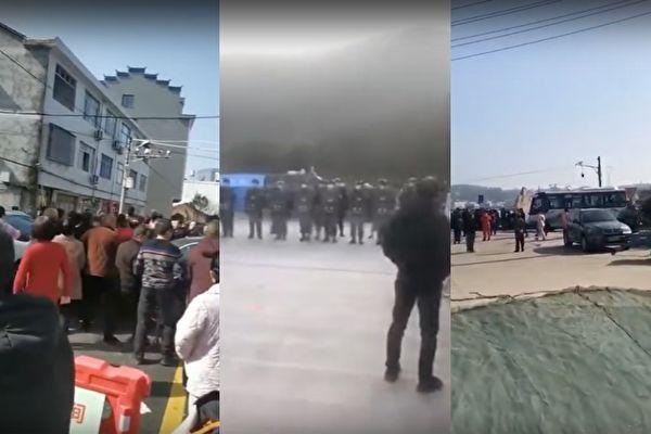 溫州封城首日爆衝突 武警出動鎮壓