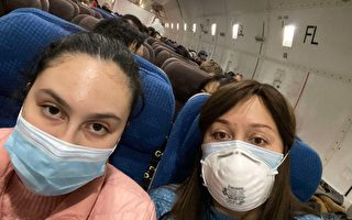 首批从武汉撤离侨民结束隔离    硅谷母女开心回家