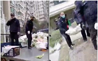 視頻:武漢小區 一堆城管搶走業主買下的菜