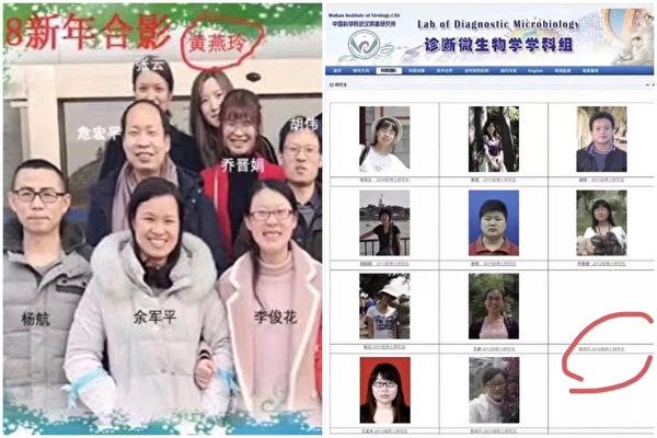 武漢病毒研究所女研究生黃燕玲一度被說是「零號病人」。(網絡圖片)