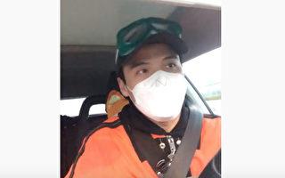 从央视辞职 公民记者李泽华武汉遭国安抓捕