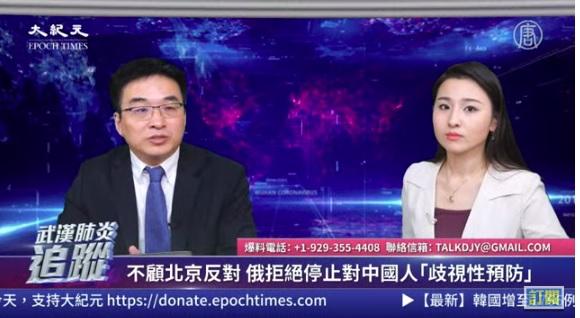 【直播】2.27中共肺炎追蹤:武漢進京女遭起底