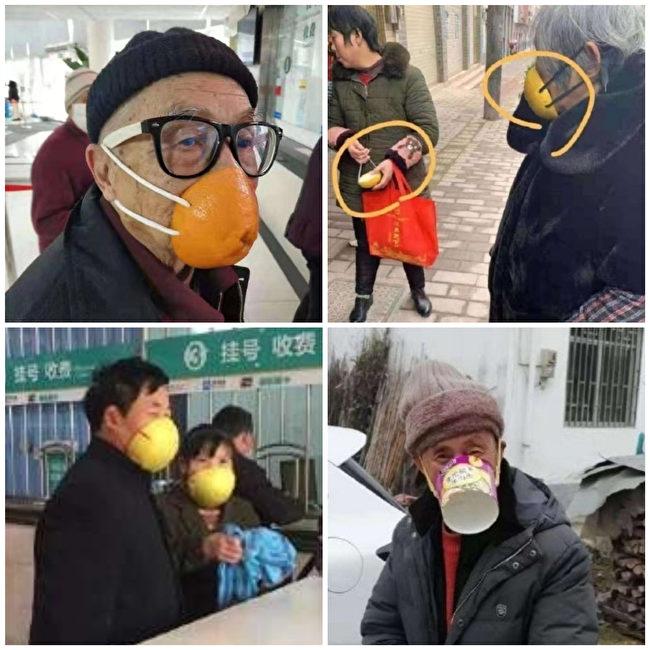 武漢肺炎持續蔓延,由於口罩奇缺,不少人使用橙子皮充當口罩。(合成圖)