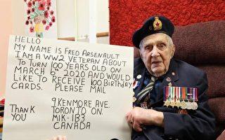 二战老兵百岁生日愿望 众人相助望实现
