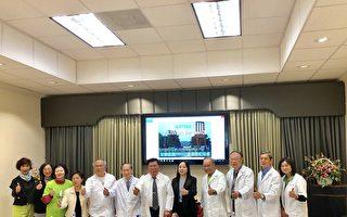 疫情中 台湾人医师协会再叩关