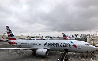 美国航空停飞中国航班延长至4月下旬