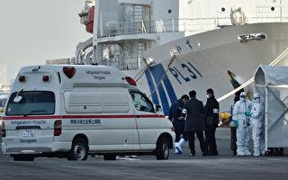 日本厚勞省職員染武漢肺炎 曾登上鑽石公主號