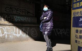 憂中共肺炎傳播 紐約中國城商業受嚴重打擊