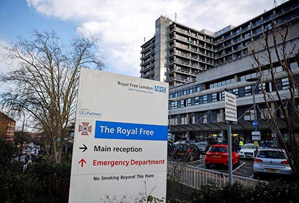 圖為2020年2月10日,倫敦王家免費醫院的專業國家健康中心。部份已被確認患有中共病毒的英國公民在此接受治療。(Tolga Akmen/AFP)