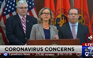 紐約長島納蘇郡83人從中共病毒疫區返美  接受監測
