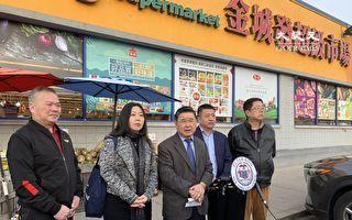 微信传纽约超市员工疑受感染  市议员:谣言