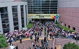 香港超过七千医护参与罢工