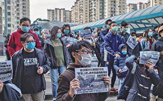 香港美孚街坊连续两日反对设隔离营