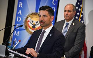 "CBP禁纽约居民申请或续签""受信任旅客计划"""