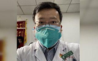 戈壁東:李文亮能喚醒沉睡中的人們嗎?