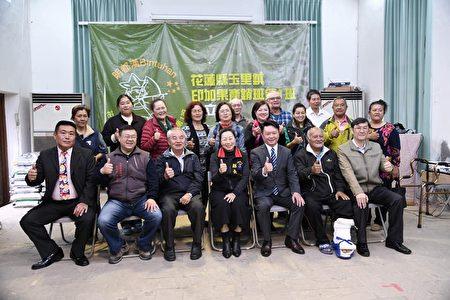 全台灣第一個以印加果為名的產銷班成立。