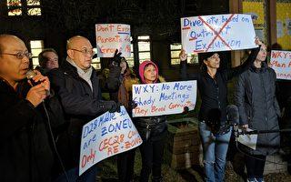 """反对声下  第28学区""""多元化计划""""推进延缓"""