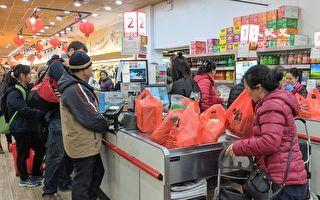 紐約州禁塑令3/1生效  超市購物需自備袋