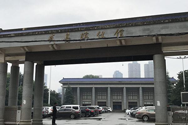 武汉殡葬一线员工崩溃求助 披露罕见内情