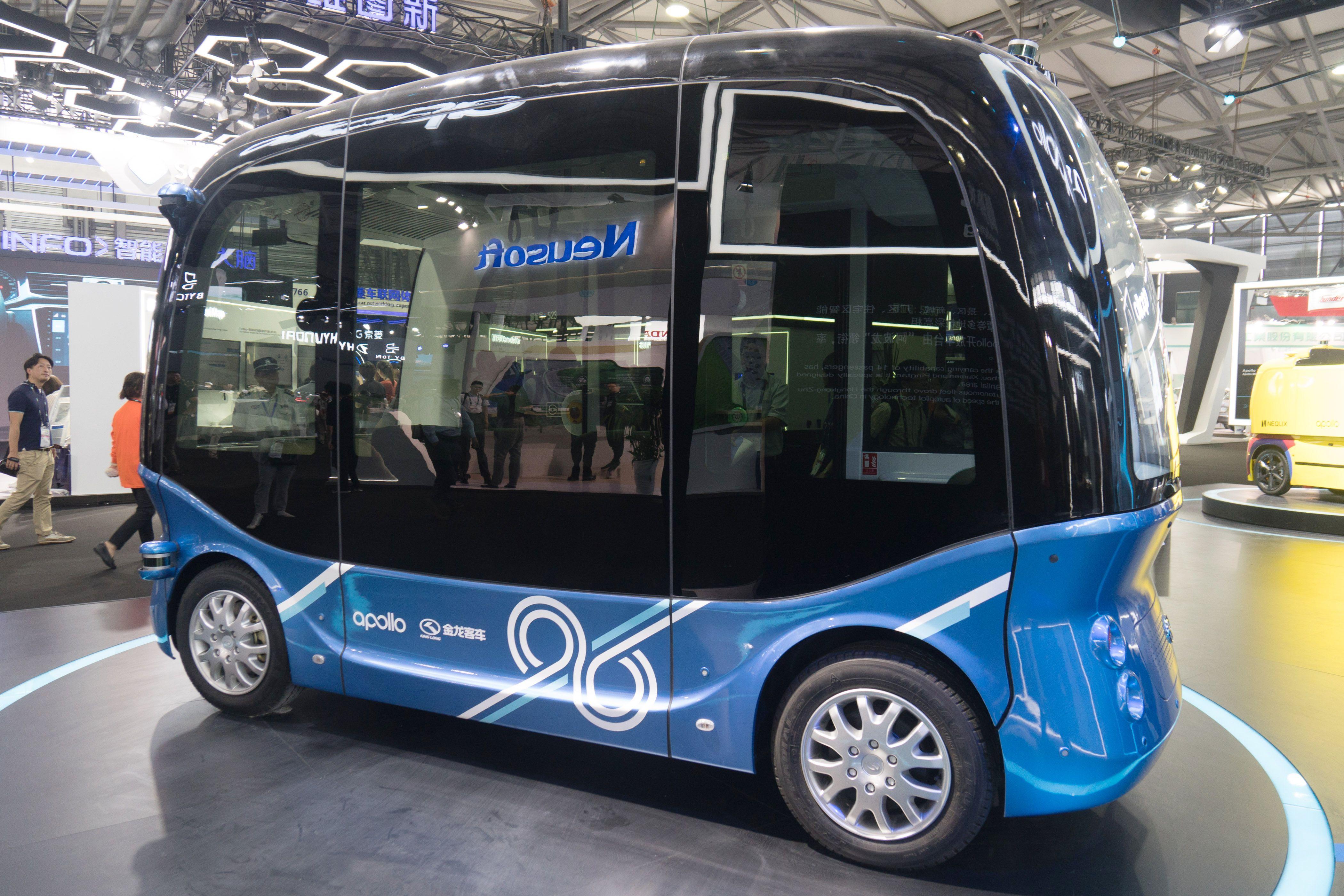 武漢封城 重創中共「2025」計劃的心臟