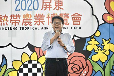 为期22天的屏东热博9日闭幕,统计超过110万人次入园,县长潘孟安感谢全国民众热情支持,见证屏东农业软实力,相约明年见。