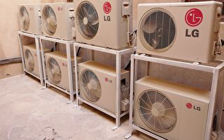 原材料价格上涨 大陆多品牌家电发涨价通知