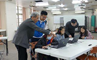 南投整合數位平台 盼學生居家防疫自主學習