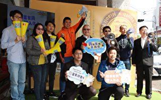 第3屆青年事務委員會遴選12位青年代表