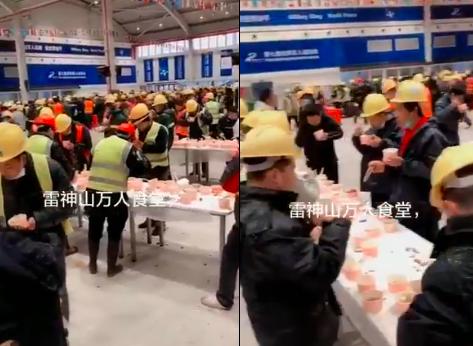 網傳雷神山工人集體吃飯場景。(網絡影片截圖)