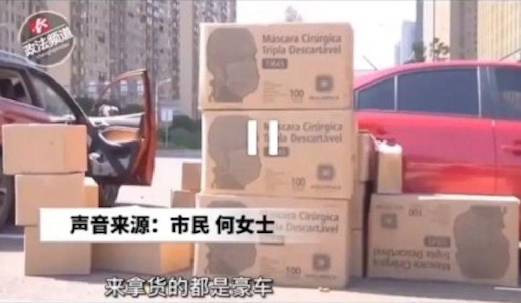 南寧網民網購了一批口罩,但他們拿到口罩時發現,這批口罩的發貨單位竟是武漢市總工會。(網絡圖片)