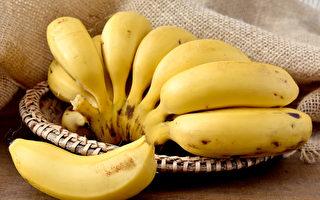 """香蕉是""""最便宜营养品""""减肥助排便  3类人不宜吃"""