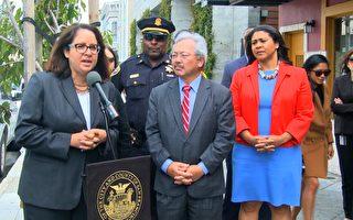 舊金山努如腐敗案「女友1號」乃市府官員 已被勒令離職