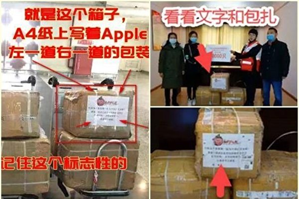 武漢紅會口罩被私自賣出又遭捐回 文章被刪