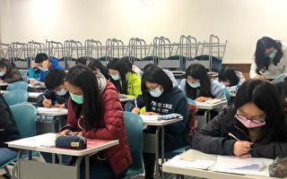 中正大学硕士班招生笔试4,215名考生应试 2/27放榜