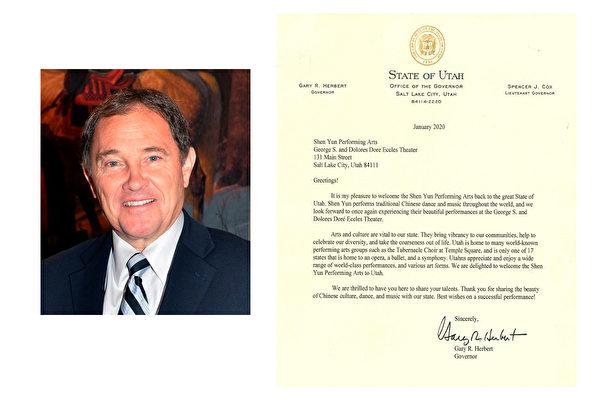 神韻藝術團抵達鹽湖城之際,猶他州州長蓋瑞‧赫伯特(Gary R. Herbert)發出賀信,歡迎神韻藝術團,並祝演出成功。(大紀元合成圖片)