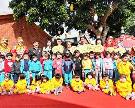 好采头艺术祭,与会嘉宾和学童共襄盛举。